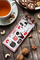 Шоколад с Вашим именем «Дружеское поздравление»
