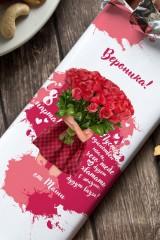 Шоколад с Вашим именем Море цветов