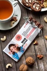 Шоколад с Вашим именем «История успеха»