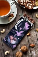 Шоколад с Вашим именем «Атлас звездного неба»