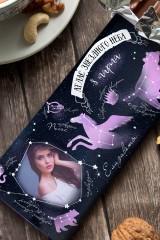 Шоколад с Вашим именем Атлас звездного неба