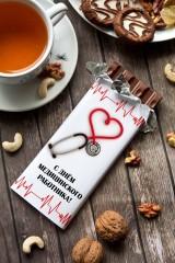 Шоколад с Вашим именем Медицинскому работнику