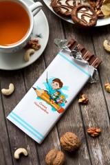Шоколад с Вашим именем Лучший учитель