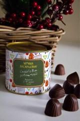 Банка шоколадных конфет с Вашим именем Подарок учителю