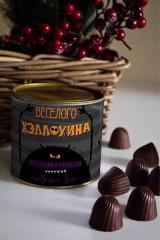 Банка шоколадных конфет с Вашим именем Монстрик