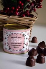 Банка шоколадных конфет с Вашим именем Хрюшки