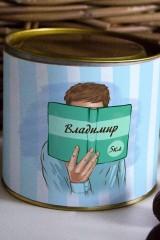 Банка шоколадных конфет с Вашим именем Для ученика