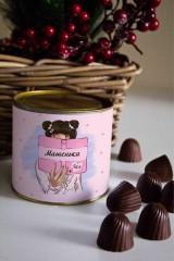 Банка шоколадных конфет с Вашим именем Для ученицы