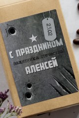 Кофе с Вашим текстом Милитари