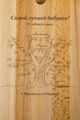 Доска разделочная с вашим текстом Семейное дерево
