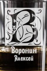 Стакан для виски с именной гравировкой Фамильный герб