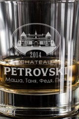 Стакан для виски с вашим текстом Chateau
