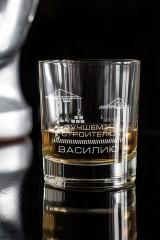 Стакан для виски с вашим текстом Лучшему строителю
