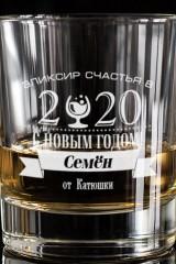 Стакан для виски с именной гравировкой Эликсир счастья