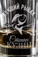 Стакан для виски с вашим текстом Лучший рыбак