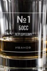Стакан для виски с вашим текстом Номер один