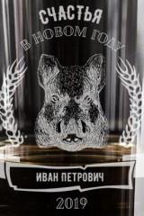 Стакан для виски с вашим текстом Брутальный