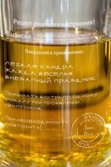 Пивная кружка с вашим текстом Строго по рецепту