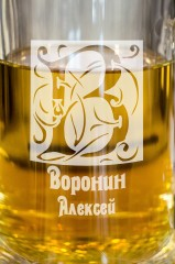 Пивная кружка с вашим текстом Фамильный герб
