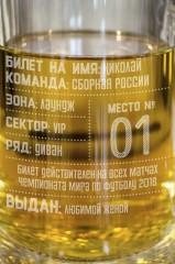 Пивная кружка с вашим текстом Билет на чемпионат