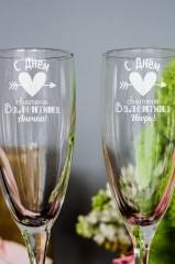Набор бокалов для шампанского с вашим текстом (длинные) Ко Дню Св. Валентина