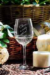 Бокал для белого вина Послание