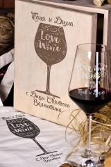 Набор бокалов подарочный с именной гравировкой Любовь как вино
