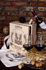 Набор бокалов подарочный с именной гравировкой Кабан