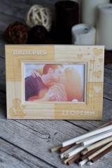 Рамка для фото с вашим текстом Влюбленные