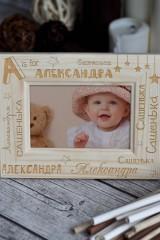 Рамка для фото с вашим текстом Буквы