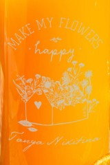 Кувшин с Вашим текстом Happy flowers