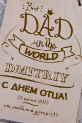 Блокнот с деревянной обложкой с Вашим текстом Best dad