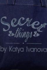 Сумка с Вашим текстом Secret things