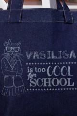 Сумка с Вашим текстом Too cool for school