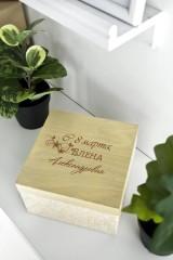 Шкатулка для ювелирных украшений с вашим текстом С 8 марта