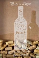 Рамка-копилка для пробок с Вашим текстом Любовь как вино