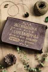 Подарочный набор чая и мармелада с Вашим текстом Женщина должна быть счастливой