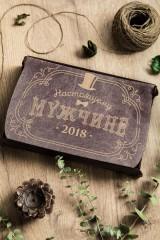 Подарочный набор чая и мармелада с Вашим текстом Настоящему мужчине