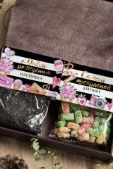 Подарочный набор чая и мармелада с Вашим текстом Женское счастье шкатулка