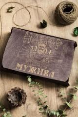Подарочный набор чая и мармелада с Вашим текстом Настоящему мужику