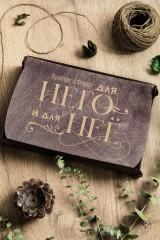 Подарочный набор чая и мармелада с Вашим текстом Набор для двоих
