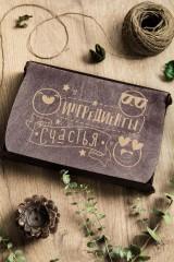 Подарочный набор чая и мармелада с Вашим текстом Ингредиенты счастья