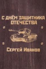 Подарочный набор кофе и орехи СССР