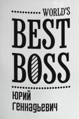 Эмалированная кружка с именной гравировкой Best Boss