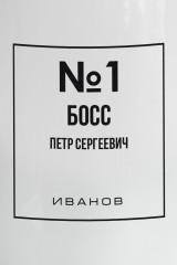 Эмалированная кружка с именной гравировкой Номер один