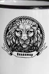 Эмалированная кружка с именной гравировкой Лев