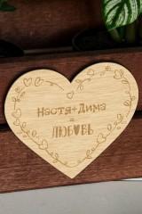 Деревянная бирка с Вашим текстом Равно любовь