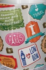 Кружка с вашим текстом Желаю тебе много путешествий!