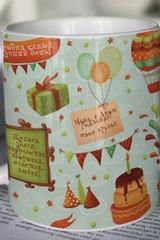 Кружка с вашим текстом С днем Рождения!