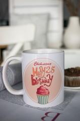Кружка с вашим текстом Happy Birthday!